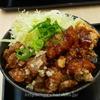 『伝説のすた丼屋』期間限定メニューを食べたら大満足!男性必見!