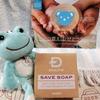【独女のおすすめ】スカルプDのSAVE SOAPE800円は1つ買うとカンボジアの子供にも1つ届くよ