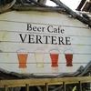 【ビアカフェバテレ】奥多摩にて流行りのクラフトビールを♪・・・のお話。