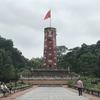 タイン コー ソンタイ  Thành cổ Sơn Tây 1000年の歴史があります