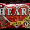 バレンタイン 義理チョコなのに断られる