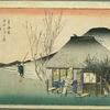 東海道五十三次 二十の宿 駿河国有渡郡 鞠子宿 春まだきままにと願う父ごころ