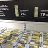 メガバンナーのIKEA(イケア )で購入した乾電池と我が家が利用している寛ぎスペース。