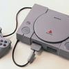 (1995年〜1992年編)日経トレンディヒット商品ベスト30!歴代ゲーム関連のランクインは?