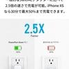 窒化ガリウム採用の超コンパクト充電器「Anker PowerPort Atom PD 1」が新発売 これ1台でiPhone/iPad Pro/MacBook Airを充電可能な30W USB PD充電器
