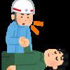 医学生、講義中に倒れる事件