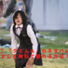 【映画】『グエムル‐漢江の怪物‐』のネタバレなしのあらすじと無料で観れる方法!