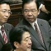 何故か国会開会式に出席した共産党。狙いは選挙の票だろうが。