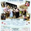 2017.6.10(土) 18時開演 ロビーコンサート ♪