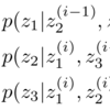 ベイズ混合モデルにおける近似推論② ~ギブスサンプリング~