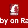 Rails5 が示したサービス開発の新しい指針についての考察。