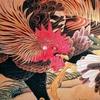 【美術展】『奇想の系譜展』:「スーパーフラット(村上隆)」で描き出された奇想の博物図鑑!