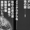 FFRK日記304 「無属性ゲーム(弱点禁止縛り」❶