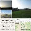 2018年4月30日(月)【夏のような上富良野町&冬のような望岳台の巻】