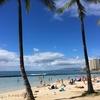 【一人旅】女1人でハワイを楽しむ! …準備編