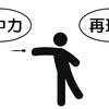 ダーツの練習って結局2種類しかない|Aフラ以上なら苦手な方を練習しろ!