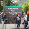 はじめての富士山登山!♪