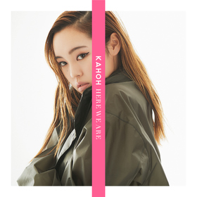 17歳の現役高校生R&Bシンガー「KAHOH(カホ)」が LINE RECORDSより本日デビュー