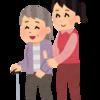 介護費用を安く抑える方法 介護保険以外 ケアマネージャーから提案