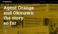 米軍が沖縄に持ち込んだ「オレンジ」や「ピンク」のゆくえ ~ ジョン・ミッチェル氏「エージェント・オレンジと沖縄 - これまでの話」を読む