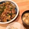 野菜と豚肉のオイスター&麺つゆ炒め