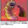 【カード紹介】 カードイーター