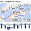 リニア新幹線関西から四国経由での延伸(博多)