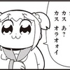 2018/10/17〜BLUE〜