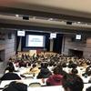 リレー講座:真壁昭夫先生「世界経済と金融市場の動向」