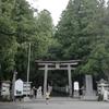 【熊野詣】⑬熊野本宮大社に参拝