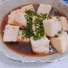 手作り揚げ出し豆腐(^^)