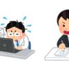発達障害を体験する記事――真面目なのに仕事の習得ができない人の感覚