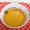 フライパンひとつで鶏の皮からきれいな油を抽出する方法