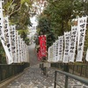 上之社(かみのしゃ)は「石切劔箭(いしきりつるぎや)神社」の奥の院