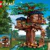 LEGO 21318 アイデア ツリーハウス ①~②