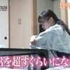 【松井珠理奈の復活劇場】今のSKE48を以ってしてもAKB48を超えることはできないのか…「起承転欠」SKE48に大きく欠けているモノとは!?
