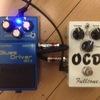 「OCD」と「BD2(keeley.mod)」を比較してみた〜シュミレーション〜