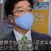 エチケットマスク販売情報!!!