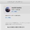 macOS Catalina(10.15)がリリース。iPadをサブディスプレイにするなどが可能に