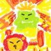 蟹座 獅子座 火の中の風 棍棒の王子「タロット研究」