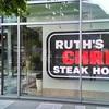 ルースクリスのステーキハウスに行きました