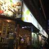 0908Sat 初・夜の弘駅大学(ホンデ)に行った