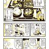 【今日の更新】ゆかいなお役所ごはん その27:栃木県庁生協食堂 たっぷり! 栃木産じゃがいも入り焼きそばと焼きサバの定食を食べる