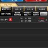 トルコリラ円スワップ生活2017.6.11