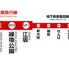 いつの間にか、北大阪急行 千里中央-箕面萱野間の開業が2023年度に先送りになってた・・・。