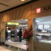 JALオリジナルグッズが豊富 FLIGHT SHOPが羽田第一ターミナルにOPEN