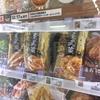【企画力】ラーメン店が冷凍食品を監修