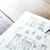 Webディレクターになるためにはどうすればいいの?必要なスキルや就職する方法を紹介