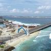 VADHOO  CHANNEL からみた 橋