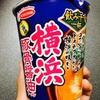 飲み干す一杯【横浜】豚骨醤油ラーメン 染み渡るコク深いスープに感動!【カップ麺レビュー】